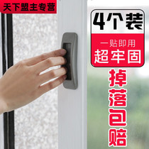 Push-pull glass door handle suction cup strong self-suction hand-held nail-free paste toilet hand strong no punch
