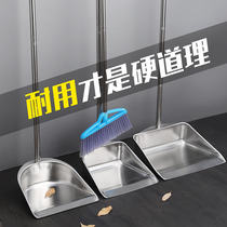 Thickened stainless steel garbage shovel bumps 畚 a single broom set for a bucket-picker garbage bucket household factory.