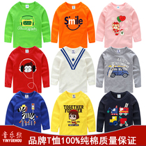 Childrens long-sleeved T-shirt cotton 2019 spring and autumn new childrens baby top boys and girls hit bottom shirt