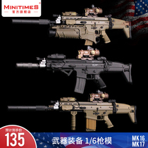 MINITIMES Spot 1 6 Gun Model Man-specific MK16 MK17 elevator removable.