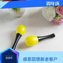 2019 New kindergarten early teaching baby sand hammer sandbell newborn baby rocking percussion instrument chase.