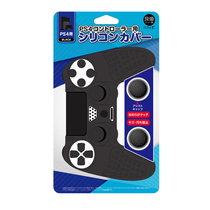 Good Value (IINE) is suitable for PS4 handle silicone sleeve ps4 handle protective case accessories.