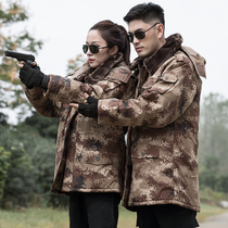 Military coat male Winter thickened special forces genuine desert camouflage coat security cotton coat female duty cold clothing