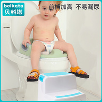 Children toilet rack sitting toilet pad boy warm waterproof children assisted to go to the toilet large stool pu cushion girl.
