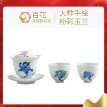 Hundred flowers hand-painted water magnolia cover bowl tea set three-only bowl tea home gift tea cup small set