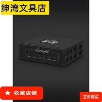 Print server supports mobile phone scanning USB remote wifi network sharing wireless printer invoice files