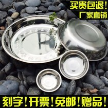 304 stainless steel plate dish shallow plate plate round large iron plate small plate deep plate fruit plate set home