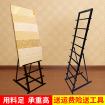 Ceramic tile display rack 300 600 sample display rack ceramic display rack wooden floor display stand stone iron shelf