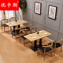 Snack bar table and chair combination simple modern cafe milk pot cafeteria Dining hotel casual fast food tables and chairs