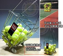 Genuine Wilson tennis basket win tennis ball basket ball car pick up box with wheels