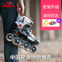 Puma roller skates adult men and women college students roller skates inline roller skates beginner flat flower fancy shoes