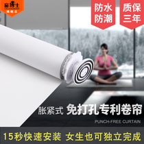 Free punch installation shutter curtains roll pull shade shade toilet toilet kitchen bathroom waterproof home