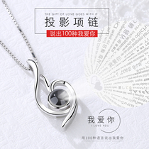 Necklace female pure silver 100 languageI I love you collarbone chain tide net red deer Valentines Day gift sent girlfriend projection