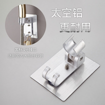 Shower bracket free punch shower nozzle fixed adjustable bathroom shower nozzle shower nozzle bracket accessories