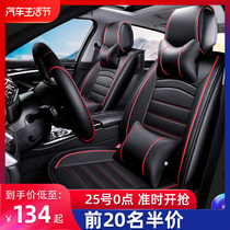 Car seat fully enclosed leather seat cover four seasons universal 2018 new special seat cushion 19 seat cover summer all-inclusive