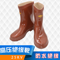 Electrician high pressure insulation boots electrician shoes electrician shoes high pressure insulation boots 25KV electrical boots