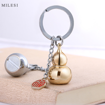 Small gourd keychain male key pendant Lady car key chain couple ornaments creative ring ring personality lettering