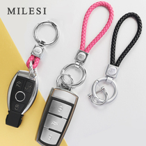 Car key chain waist hanging male ring ring braided rope chain applicable female Volkswagen Audi Volvo Buick BMW Mercedes Benz