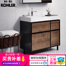 Kohler bathroom cabinet Bona bathroom cabinet combination wall floor-to-ceiling bathroom bathroom cabinet K-20020T