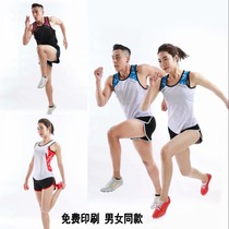 Track and field training clothing marathon running suit long-distance sportswear womens running vest summer national team men