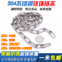 3mm thick 304 stainless steel chain iron chain pet dog chain iron chain chain chain chain chain