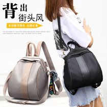 Ladies shoulder bag Korean version of the 2018 new canvas simple fashion personality oxford cloth dual-use mini backpack
