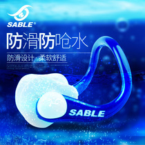 sable Sable swimming nose clip non-slip professional anti-choking water adult synchronized swimming nose clip swimming equipment