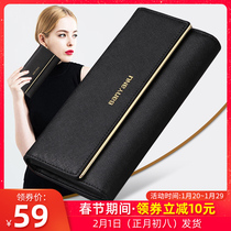 2019 new fashion ladies wallet women long womens simple atmosphere Leather Clip womens clutch wallet