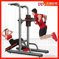 Multi-person comprehensive training device large combination set strength equipment home indoor multi-function sports fitness equipment