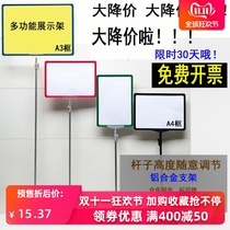 Supermarket workshop warehouse area A4 signage vertical floor display signs partition classification marking bracket