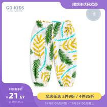 Girls summer pants baby anti-mosquito pants Lantern childrens pajamas air conditioning pants male baby summer beach pants thin