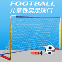 Childrens football door home indoor outdoor small Football Box Mini portable foldable 5-person Football rack