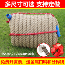 Tug-of-war special rope adult tug-of-war hemp rope coarse ropes plus coarse multiplayer childrens kindergarten fun tug of war rope
