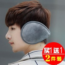 Earmuffs warm male Winter plush thickened ears sleep with winter noise comfort riding earmuffs adjustable