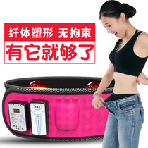 Shaking machine liposuction machine fat slimming belt vibration lazy skinny skinny waist skinny leg oracle Abdominal weight Loss Device