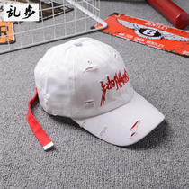 MC Korea Zhilong with letters embroidery washed old holes bend Eaves cap men and women black and white baseball hat