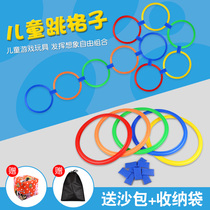 Kindergarten jumping lattice teaching aids children jumping house jumping Circle Sports Outdoor parent-child toys sense training equipment