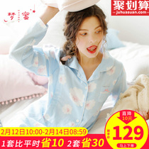 Spring and summer thin cotton gauze moon suit summer pregnant women pajamas postpartum maternity home clothing lactation clothes pregnancy period