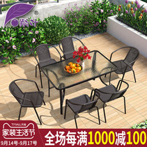 Purple leaf outdoor leisure table and chair combination courtyard rattan outdoor rectangular table outdoor terrace chair garden dining table and chair