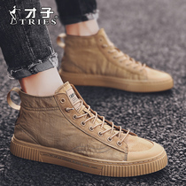 Talent mens shoes 2019 new summer breathable tide shoes Korean trend board shoes autumn leisure high canvas shoes