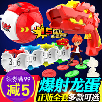 Dragon de souffle de dragon Warrior 5 oeufs de Dragon balle véritable ensemble de pistolet de Gabinareguman set jouets