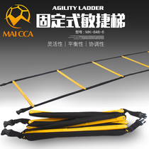 Agile ladder fixed energy ladder soft ladder rope ladder sensitive ladder speed ladder pace training ladder basketball training equipment