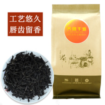 Shandong Laiwu Old dry roasted tea oolong raw material large leaf tea special level II 300 grams of many provinces