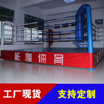 Ring de boxe compétition professionnelle standard international Sports combat Sanda étape de boxe Thai Boxing ring table Wushu Wrestling
