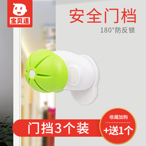 Baby suitable door card child safety anti-pinch hand door silicone door stopper door doorstop baby doorstop baby door clip