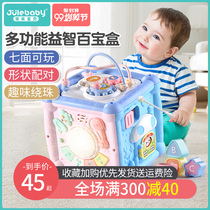 Childrens toys multi-functional treasure box hexahedral puzzle 0-1 and a half 2 baby intelligence development infant early childhood education