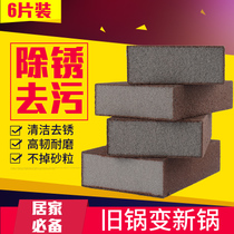 Good gang Nano sponge magic wipe brush pot clean cloth kitchen supplies department store wipe pot bowl Emery block