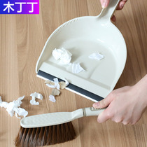 Bumping single household plastic mini garbage shovels hand-held small tabletop cleaning dormitory keyboard.