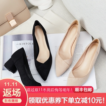 2019 autumn suede square with shallow mouth black high-heeled shoes professional pointed with wild rough with low-heeled shoes women