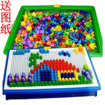 Mushroom nail creative combination puzzle children puzzle puzzle 3-9 years old kindergarten baby boys and girls toys